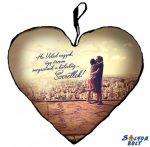 Szív alakú párna, ha veled vagyok...