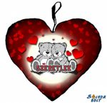 Szív alakú párna, macik párban, szeretlek