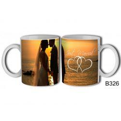 Vicces bögre, Just Married, esküvői pár és gyűrűk