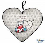 Szív alakú párna, Te vagy minden, szeretlek, maci szívvel