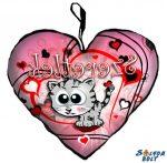 Szív alakú párna, cica, szeretlek