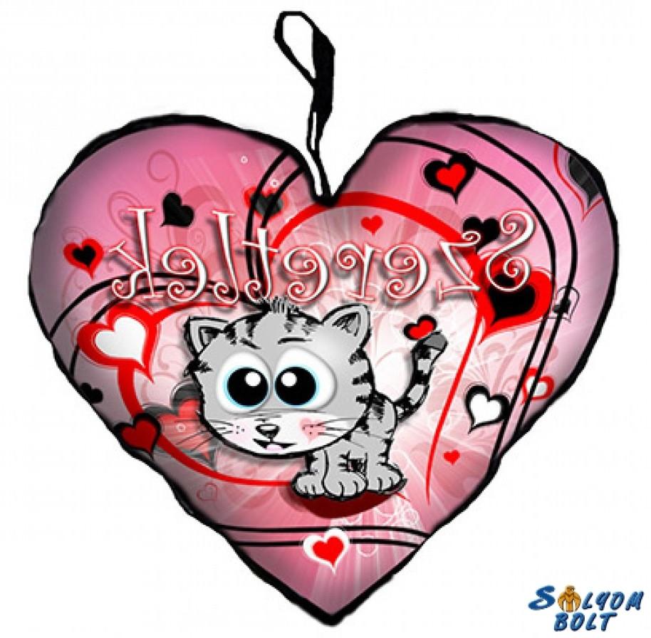 6a5081609b Szív alakú párna, cica, szeretlek - Ajándéktárgyak,neves és vicces ...
