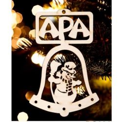 Karácsonyfa dísz, Apa, hóember